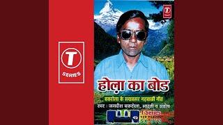 Teere Dhaaru Bola