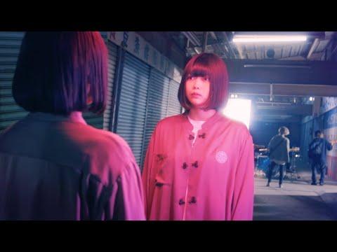 なきごと / 『知らない惑星』【Music Video】