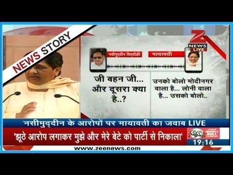 Mayawati called Muslims betrayers, says Naseemuddin Siddqui as AAP bug hits BSP