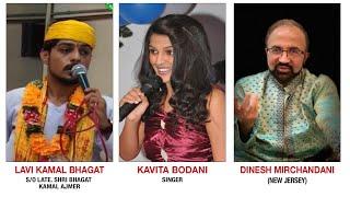 Live Aaj Kal Weekly -W7D1