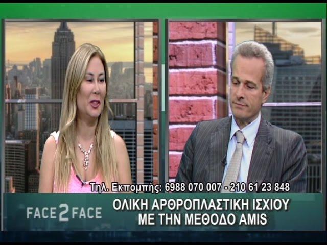 FACE TO FACE TV SHOW 225