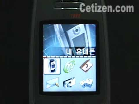 SPH-E3200   효과음