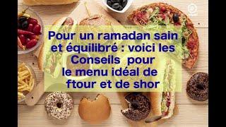 Pour Un Ramadan Sain Et équilibré: Quelques Conseils à Suivre