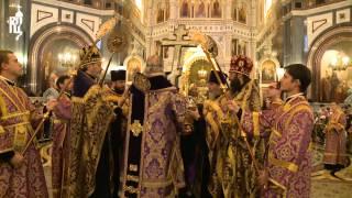 Патриарх Кирилл совершил чин воздвижения Креста(26 сентября 2013 года, в канун праздника Воздвижения Честного и Животворящего Креста Господня, Святейший Патр..., 2013-09-27T13:24:05.000Z)