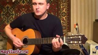 ДДТ - Метель разбор на гитаре