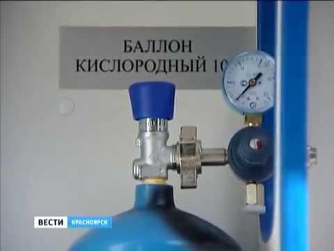 Красноярский край получил 25 новых автомобилей скорой помощи