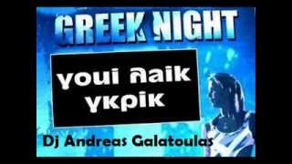 Greek Promo Mix || By Andreas Galatoulas In The Mix ||