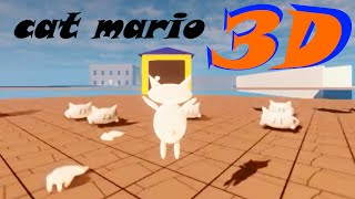 Cat mario 3D / Syobon action 3D - Stage 1 - Solution and Download link