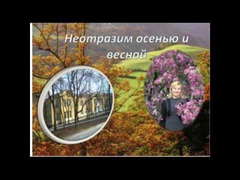 Доставка цветов Артемовск - U-F-L.net Цветы в Артемовск