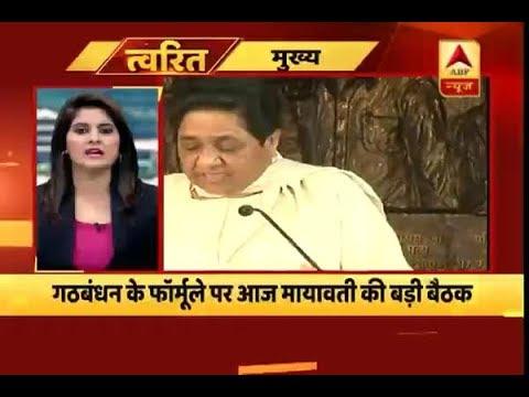 Mayawati calls for a huge meeting on SP-BSP coalition