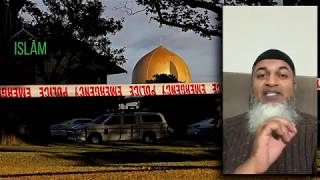 Хасан Али о теракте в Новой Зеландии