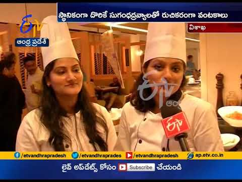 Garhwali Food Festival held at Vizag
