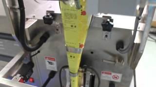 PM-100G 3 Side Seal VFFS Packing Machine 位元堂 甜睡七星茶