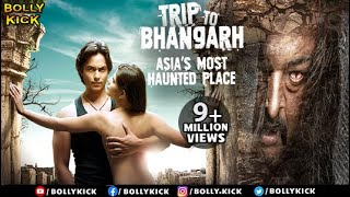 Trip To Bhangarh Full Movie | Hindi Movies 2018 Full Movie | Suzanna Mukherjee | Horror Movies