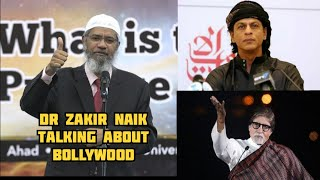 Dr Zakir Naik on Shah Rukh Khan and Amitabh Bachchan