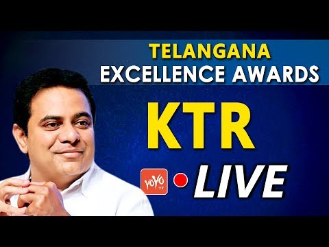 KTR LIVE | Telangana Excellence Awards Distribution | Kadiyam Srihari | Telangana | YOYO TV Channel