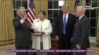 الأخبار - مجلس الشيوخ الأمريكي يصادق على تعيين تيلرسون فى منصب وزير الخارجية