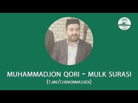 Muhammadjon qori - Mulk surasi | Муҳаммаджон қори - Мулк сураси