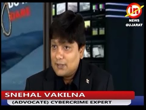 LIVE TALK SHOW WITH SNEHAL VAKILNA ( CYBER CRIME LAWYER AND EXPERT) @IN DIGITAL NEWS  SURAT AUG 2017