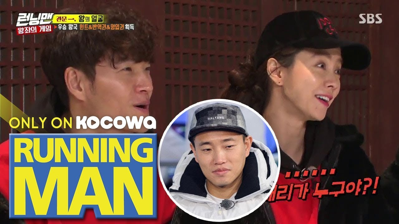 Ji Hyo, Did Your Heart Flutter More When Gary was Here? [Running Man Ep 437]