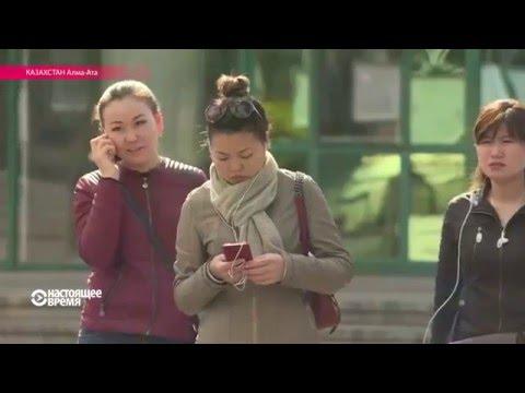 Запрещенные в Казахстане сайты работают через мобильные приложения