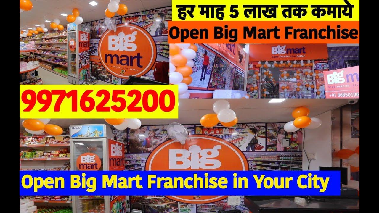 Big Mart Franchise Store Satnali Haryana - Apply For Franchise