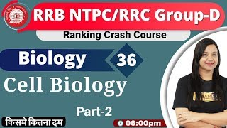 Class-36|RRB NTPC/RRCGroup-D|Ranking Crash Course|Science|By Amrita Maam| Cell Biology Part-2