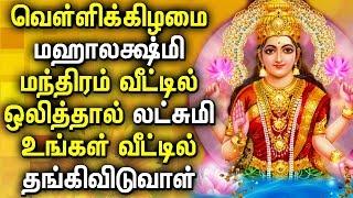 #AmmanLaksmi Powerful Bhati Padal | Sree Mahalakshmi Tamil Padalgal | Best Tamil Devotional Songs