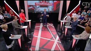 Ток-шоу «Что происходит» на РТР-Беларусь 16 апреля: ЗОЖ
