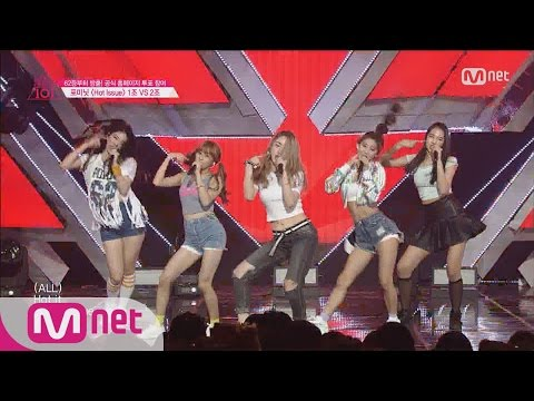 [Produce 101] We're the HOT ISSUE!! - Group 1 4MINUTE ♬Hot Issue EP.04 20160212
