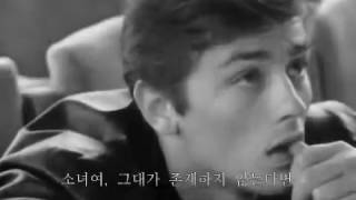 Brother&Brother, If you did not exist, Alain Delon - pepsi