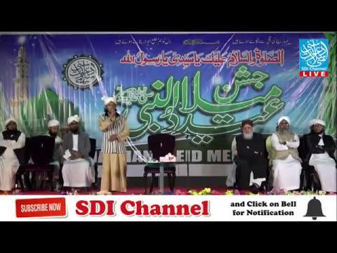 Samne sirate mustafa dars hai rehbari ke liye - Beautiful Naat Sareef at Dubai 2017
