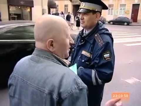 видео: Красивые номерные знаки - проверка МВД