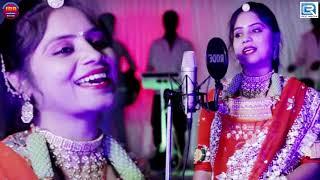 Geeta Goswami MASHUP 3 | Rajasthani Super Hit Vivah Geet | RDC Rajasthani Music