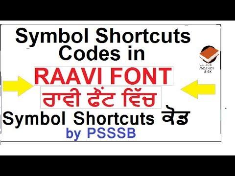 Symbol Shortcuts in RAAVI FONT || ਰਾਵੀ ਫੌਂਟ ਵਿੱਚ Symbol Shortcuts ਕੋਡ || BY  PSSSB ||