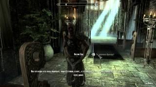 The Elder Scrolls V: Skyrim - 30 серия - Убежище Потемы