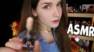 АСМР RP Элитный макияж для тебя ASMR Elite makeup for you