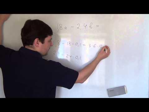 Разложение многочлена на множители ➽ Математика 7 класс ➽ Видеоурок