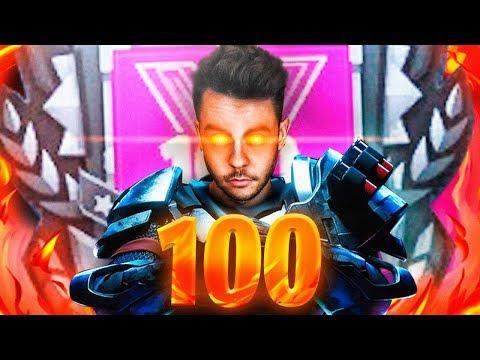Llego al NIVEL 100 en Fortnite y DESBLOQUEO....