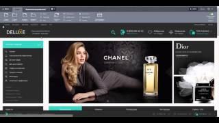 Создание коллекций в готовом интернет магазине DELUXE