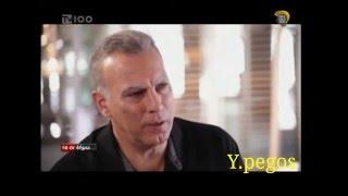 Νίκος Γκάλης 23/5/13 TV-100 2o μέρος