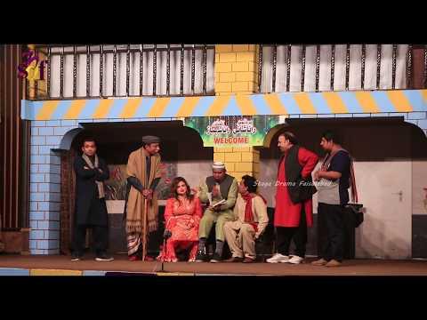 Rashid Kamal With Tasleem Abbas And Maleeha Chaudhary | New Comedy Stage Drama Welcome 2020