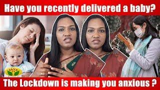 No need to Panic New Moms ! | Teena Abhishek Psychologist | Coronavirus | Jaya Tv