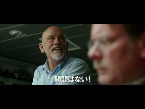 『バーニング・オーシャン』映画オリジナル特報