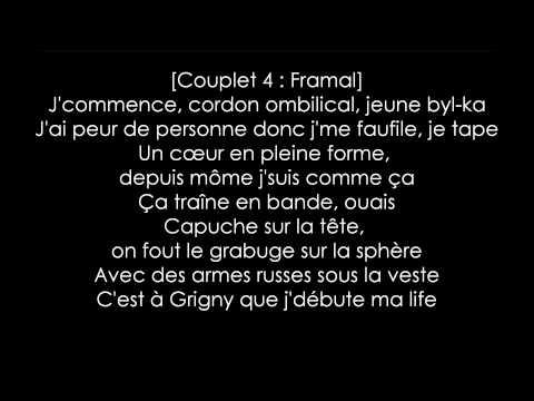 S-Crew - Du Vécu (Lyrics)