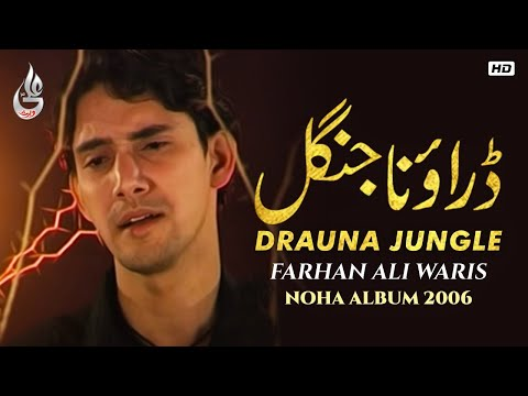 farhan-ali-waris-|-drauna-jungle-|-2006