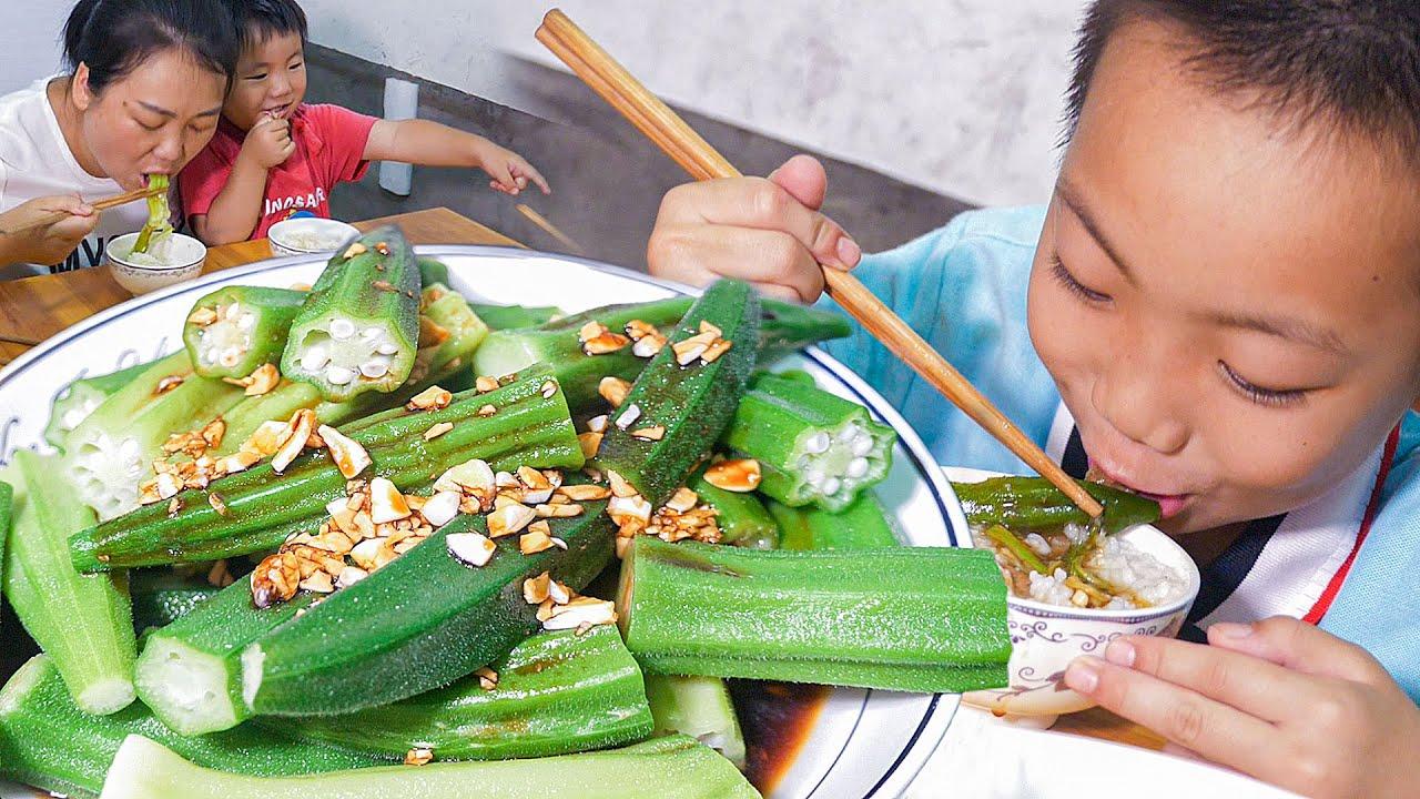 秋葵怎麼做好吃呢,媳婦這樣煮一盤,看起來還可以 | How to eat okra