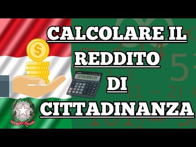 Calcola il Reddito di Cittadinanza