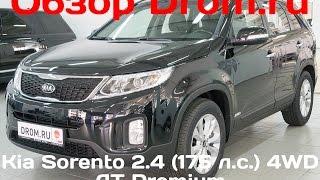 Kia Sorento 2012 2.4 (175 л.с.) 4WD AT Premium - видеообзор