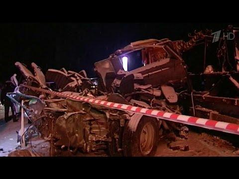 ВХанты-Мансийском округе всвязи сострашным ДТП объявлен траур.